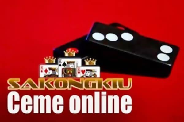 Sakongkiu-Login